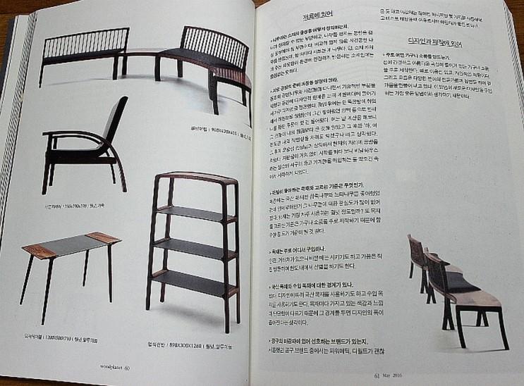 IMG_4271_copy.jpg